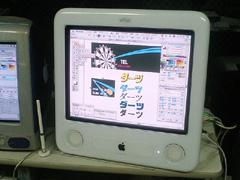 パソコンでデザイン