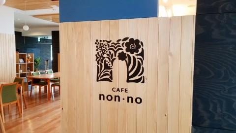 カフェ「ノンノ」様 サイン