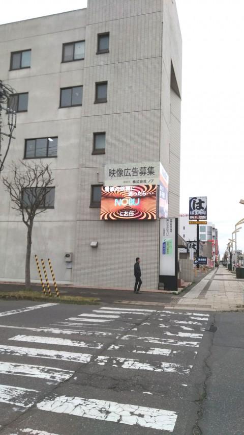 大型フルカラーLEDモニターで広告・宣伝