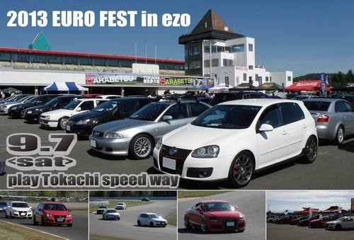 2013 EURO FEST IN EZO 9月8日(土)十勝スピードウェイ