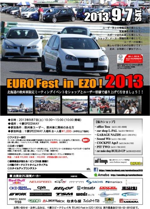 9月7日(SAT) EURO Fest In EZO!