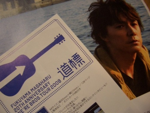 福山雅治20thANNIVERSARY.TOUR2009道標in札幌