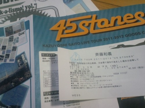 斉藤和義LIVE TOUR 45 Stones in 幕別