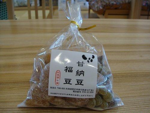 福豆さんの甘納豆