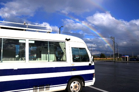 愛車に虹が