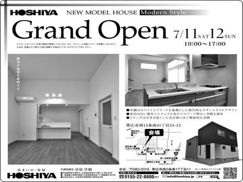 【星屋】西13条モデルハウス グランドオープン!!