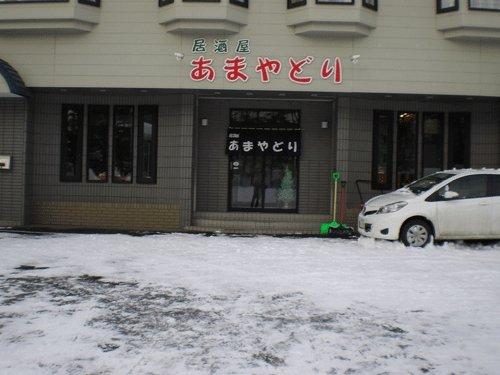 大雪60センチ・・・除雪終了♪