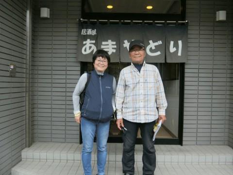 ランチのお客さま!福岡から今年もご来店♪
