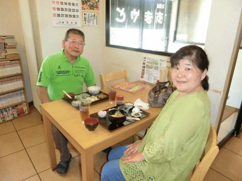 ランチのお客さま!茨木県からのお客さま♪