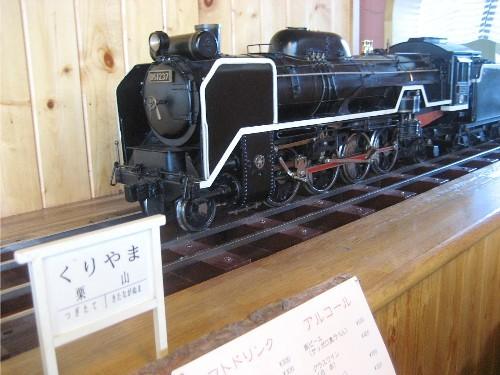 札幌グルメ 4