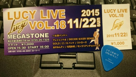 LUCY LIVE VOL.18