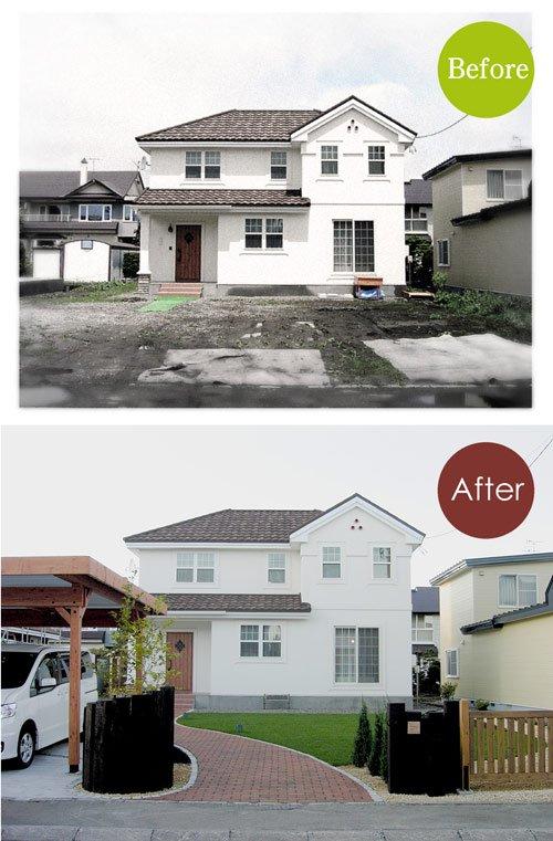 庭・Before & After /フロントヤード・2