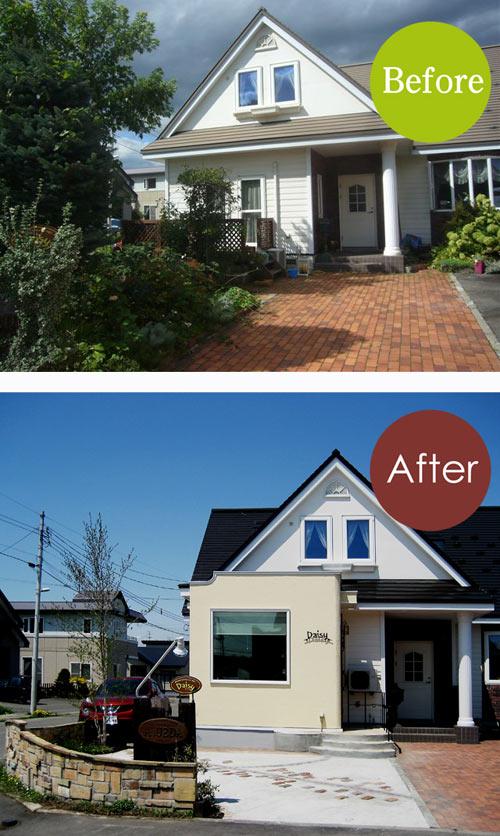 庭・Before & After /フロントヤード・7