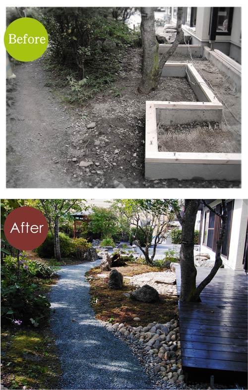 庭・Before & After /ガーデン・リフォーム・5
