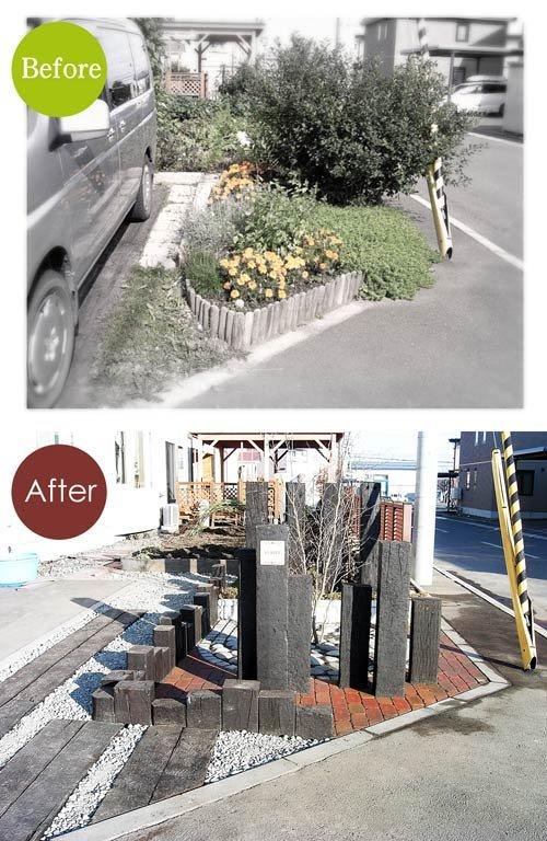 庭・Before & After /ガーデン・リフォーム・6