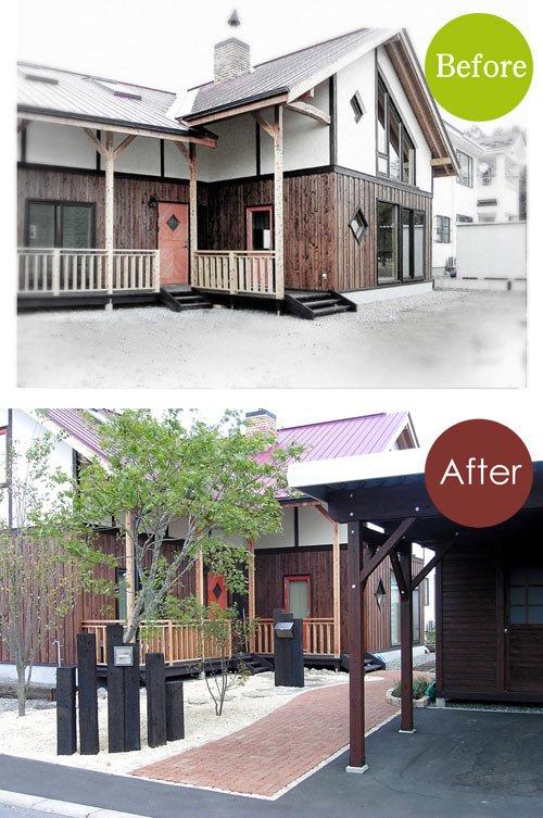 庭・Before & After /ファサードデザイン・4