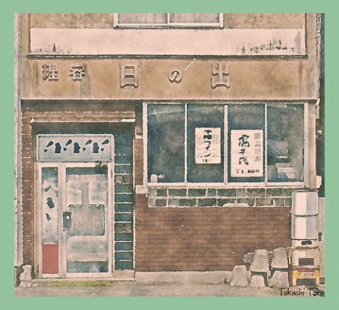 庭縁記 2016.09.22