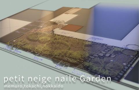 プチネイジュネイルの庭