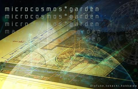 microcosmos garden