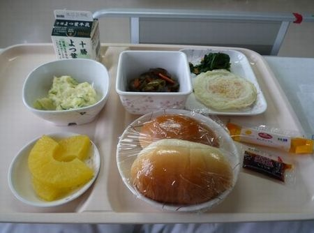 私の入院日記・・食事 エッ1300kcal !!
