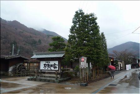 しばらくぶりの旅で、奈良井宿へ