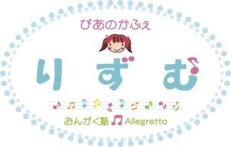 19日(日)コンサートご案内♪