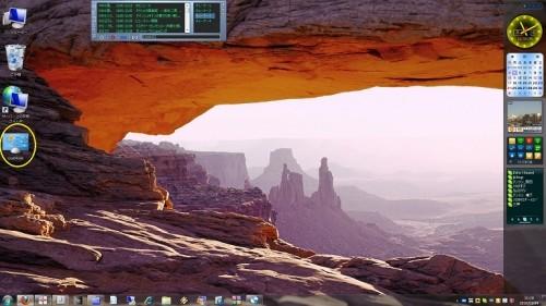 Windows 7  God Mode(神様モード)