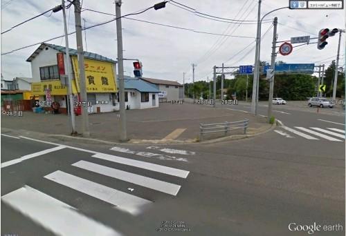 とうとう帯広も一部ストリートビュー対応