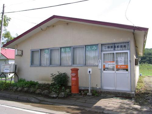 赤丸郵便ポスト / 二俣