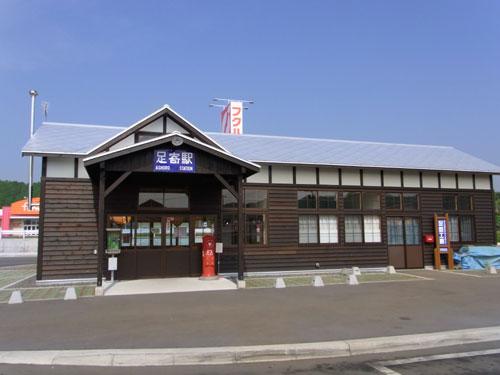 赤丸郵便ポスト / 足寄