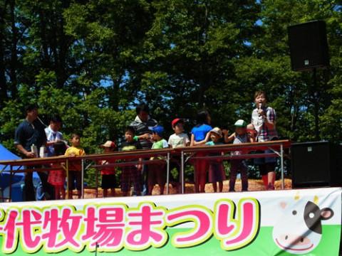 八千代牧場祭り2015
