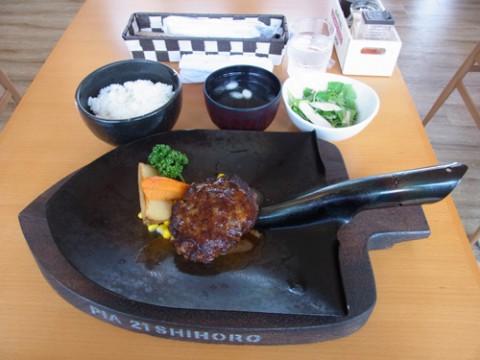 にじいろ食堂 / 士幌町