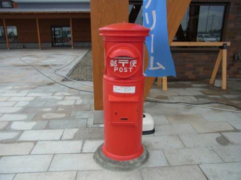 赤丸郵便ポスト / 士幌町