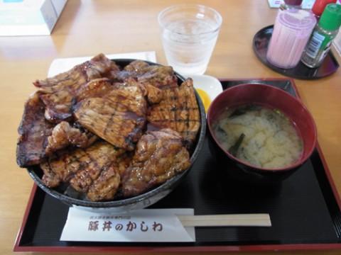 豚丼のかしわ / 音更町