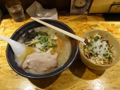 麺屋 中山商店