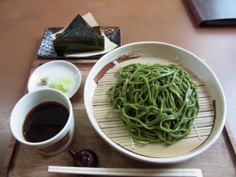 茶淹香 / CHAIKOU