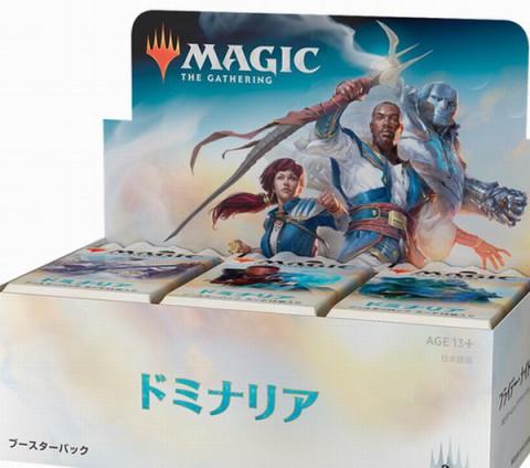 カードゲーム大会 MTG 、遊戯王