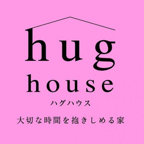 【 hug house 説明会】~6/27.28(土.日)