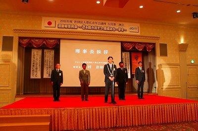 活動報告例会Part.2【2011/12/10報告】