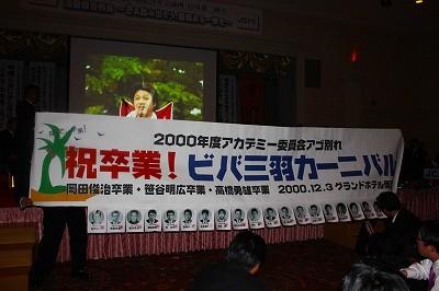 活動報告例会Part.8【2011/12/10報告】