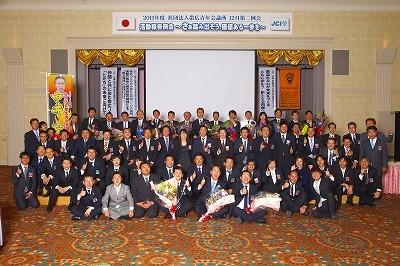 活動報告例会Part.10【2011/12/10報告】