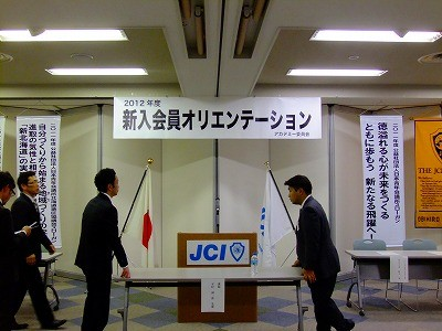 アカデミーオリエンテーション【2011/12/19報告】