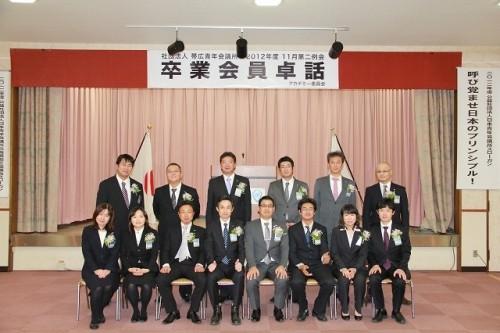 卒業会員卓話【2012/11/24報告】パート1