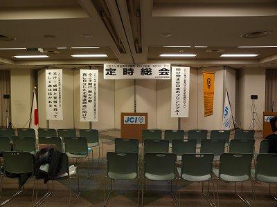 12月第一例会「定時総会」【2012/12/3報告】