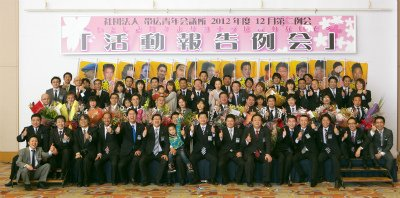 12月第二例会 「第2部 卒業式」 Part1 【2012/12/8報告】