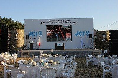 第56回全国会員大会帯広大会5周年記念大会 式典の部【2012/8/18報告】