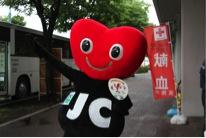 献血のご案内【2012/12/28案内】