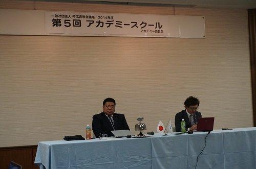 第5回アカデミースクール「模擬理事会・模擬例会」【2014/10/26報告】