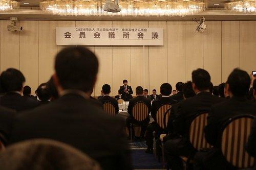 北海道地区協議会 第6回会員会議所会議【2014/11/16報告】