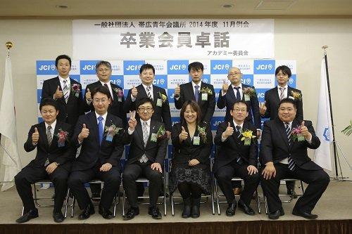 11月例会「卒業会員卓話」【2014/11/19報告】